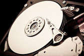Hard Disk detail on black — Stock Photo