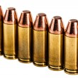Ammo — Stock Photo