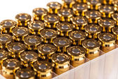 Bullet box — Stock Photo