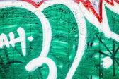 Vandalismo — Foto de Stock