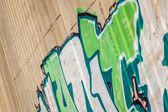 Street gangs — Stock Photo