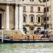 ������, ������: Shipping in Venice