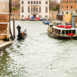 Venice in the morning — Stock Photo