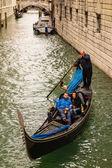 On the gondola — Stock Photo