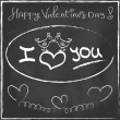 Love Heart Valentines day Greeting card Hand drawn on black Chalkboard trendy style Romantic relationship concept in vector — Stock Vector #35435319