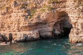 Sea Cave tunnel beautiful view Landscape in Tarhankut, Crimea, Ukraine — Stock Photo