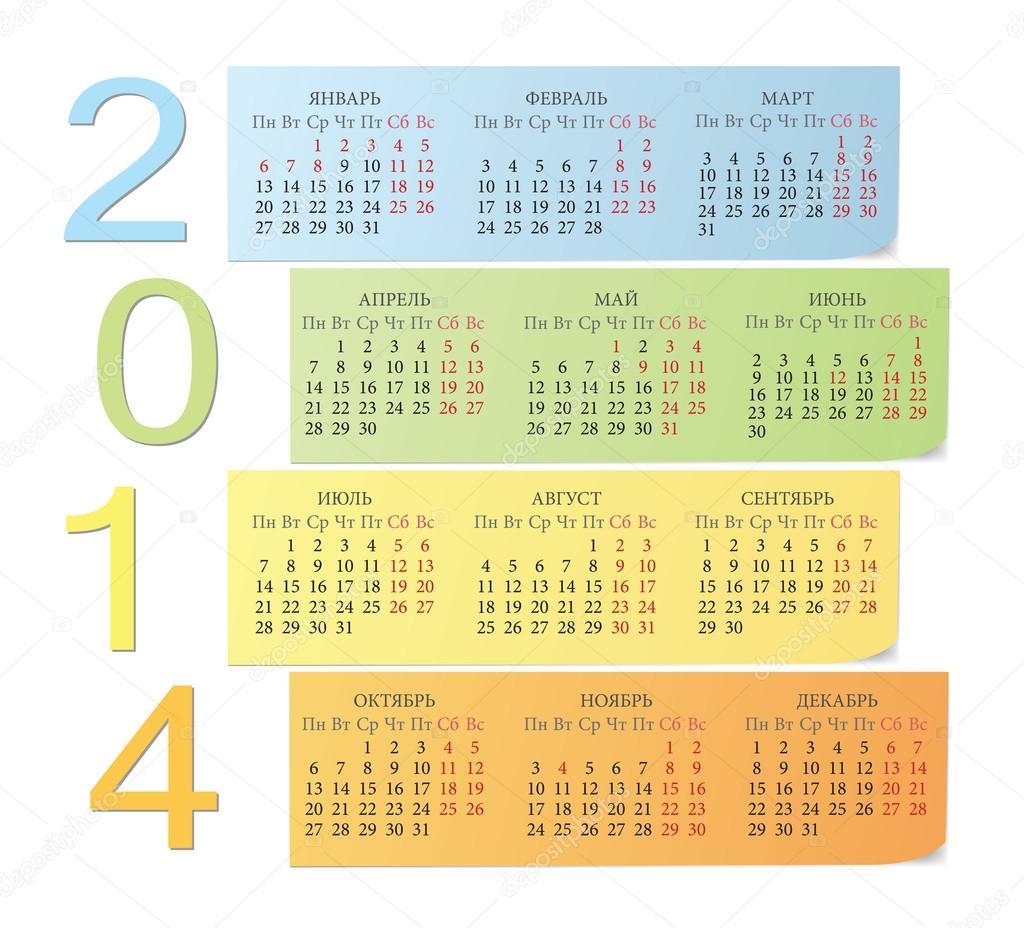 Va Compensation Pay Dates 2016 | Calendar Template 2016