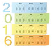 Calendario de vector ruso color 2016 — Vector de stock