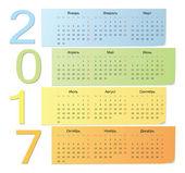 Russian color vector calendar 2017 — Vector de stock