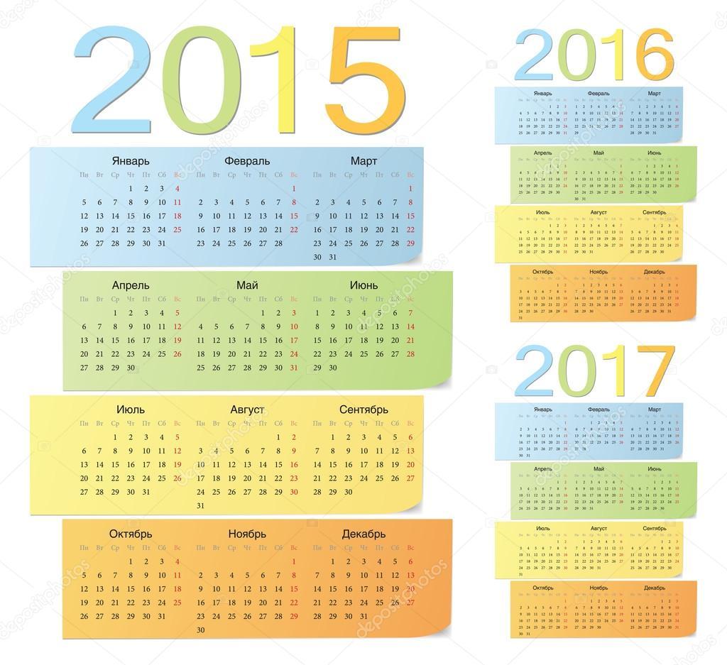 Inscripciones 2016 Preescolar | newhairstylesformen2014.com