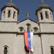 Stock Photo: The main Orthodox Cathedral Kotor - Church of St. Nicholas