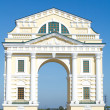 Moscow gate in Irkutsk — Stock Photo