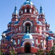 Kazan Cathedral in the city of Irkutsk, Russia — Stock Photo