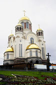 Church on blood in Yekaterinburg — Stock Photo