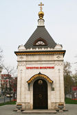 Small Orthodox chapel in the city of Barnaul — Stock Photo