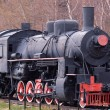 Old steam locomotive on the circle-Baikal railway — Stock Photo