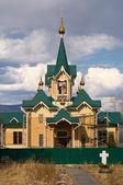 Small wooden church in the town of Slyudyanka in Irkutsk region — Stock Photo