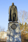 Monument erected near the monastery in Irkutsk shot the Admiral Kolchak — Stock Photo