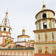 Cathedral of the Epiphany in Irkutsk - Stock Photo