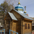 Wooden church in Holy Assumption Monastery in city of Krasnoyarsk — Photo #23688621
