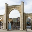 Royalty-Free Stock Photo: The entrance gate to the bazaar in Tashkent