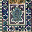 Stock Photo: Fragments ornaments on walls of religious buildings in Uzbekistan