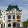 Administrative building in the city of Nizhny Novgorod close to the Kremlin — Stok fotoğraf
