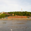 Stock Photo: View of city of Nizhny Novgorod in VolgRiver