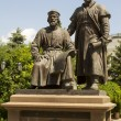 Stock Photo: Monument of Russiand Tatar architect in KazKremlin