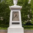 Tombstone Russian inventor - Ivan Kulibin in Nizhny Novgorod — Stock Photo