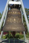 Velký litinový zvonek — Stock fotografie