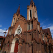 Catholic church in the Gothic style in the city of Krasnoyarsk — Stock Photo