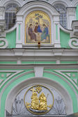 Fragment of church with icons and stucco works — Stock Photo