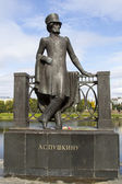 The monument to Alexander Pushkin - Russian poet in Tver — Stock Photo