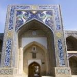 Divan-Begi Madrasah in Bukhara, Uzbekistan — Stock Photo #34076713