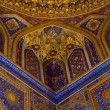 Fragment of ceiling in the mosque — Stock Photo #34757679