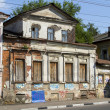 Stock Photo: Wooden dilapidated house in Nizhny Novgorod