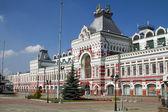 Fair Building in Nizhny Novgorod — Stock Photo