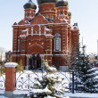 Stock Photo: Assumption Cathedral - Orthodox Cathedral in Tula