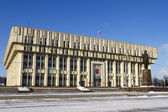 TULA, RUSSIA - JAN 22, 2014 with a working visit to Tula visited Russian President Vladimir Putin. Administration building in Tula, 19, January 2014 in Tula. — Stock Photo
