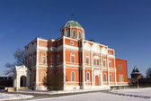 Epifani tula Kremlin - silah Müzesi Eski katedral inşası — Stok fotoğraf