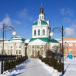 Stock Photo: Church of Holy Martyrs Florus and Laurus in Tula