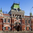 Market rows - 19th-century building in Tula — Foto de Stock