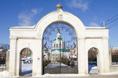 Cast iron gate in the Orthodox Church — Stock Photo