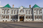 Samara Diocesan Office of the Russian Orthodox Church — Stock Photo