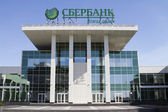NIZHNY NOVGOROD, RUSSIA - APRIL 27: New building center customer support, Sberbank of Russia on April 27, 2014 in Nizhny Novgorod. — Stock Photo