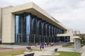 The new building of the registry office — Foto Stock