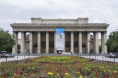Novosibirsk Drama Theatre on June 28, 2014 in Novosibirsk. — Stock Photo