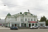 Omsky dramatik tiyatrosu — Stok fotoğraf