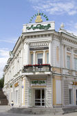Facade of an old building in the classical style in Omsk — Stock Photo